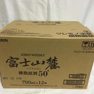 キリン(キリン)のキリン/ウイスキー/富士山麓700ml/樽熟原酒50°/新品12本セット/終売(ウイスキー)