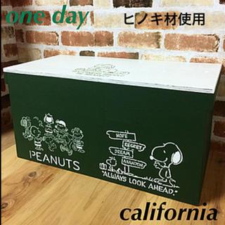 ウッドボックス りんご箱 木箱 男前 檜材 ベンチ 椅子 収納 ペットボトルOK