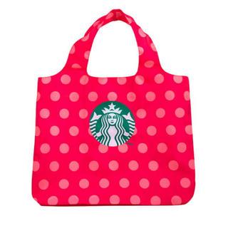 Starbucks Coffee - 海外限定 新作 スターバックス エコバッグ 折り畳み