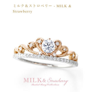 AHKAH - MILK&Strawberry♡ミルク&ストロベリーリングSARAH♡鑑定書付き