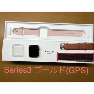 アップルウォッチ(Apple Watch)のApple Watch Series 3 42 mm ゴールド スポーツバンド(腕時計(デジタル))