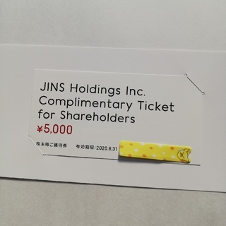 JINS - JINS(ジンズ)株主優待券 5000円分