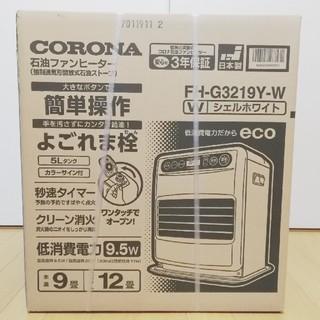 コロナ - コロナ 石油ファンヒーター FH-G3219Y-W ホワイト 白 CORONA