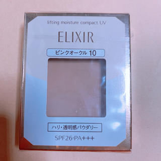 ELIXIR - エリクシール シュペリエル リフティングモイスチャーパクトUVピンクオークル10