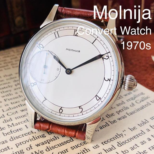 ユンハンス コピー 本物品質 / Molnija(Молния) - ■新品仕上げ!■高級/モルニヤ/MOLNIJA/アンティーク/手巻きメンズ腕時計の通販
