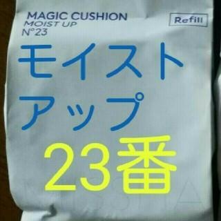 MISSHA - ミシャ★23番レフィル1こ★送料込み!