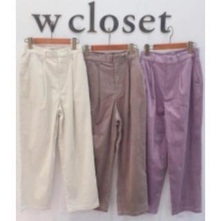 ダブルクローゼット(w closet)のwcloset  コーデュロイパンツ(カジュアルパンツ)