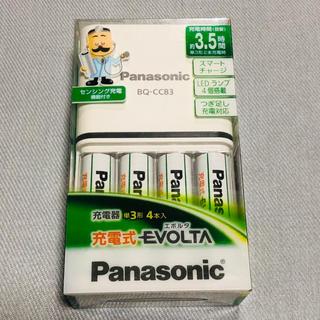 Panasonic - パナソニック 充電式エボルタ 単3形4本入り 充電器セット