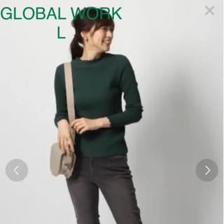 グローバルワーク(GLOBAL WORK)のグローバルワーク シアーリブスタンドメロー グリーン Lサイズ(カットソー(長袖/七分))
