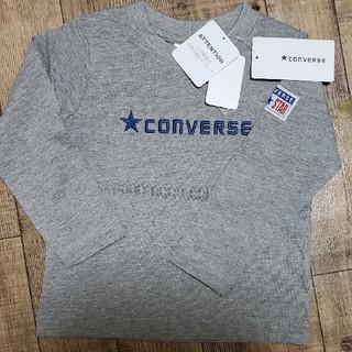 コンバース(CONVERSE)の新品♡CONVERSEロンT(Tシャツ/カットソー)
