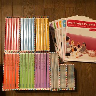 ワールドワイドキッズ world wide kids DVD CD セット