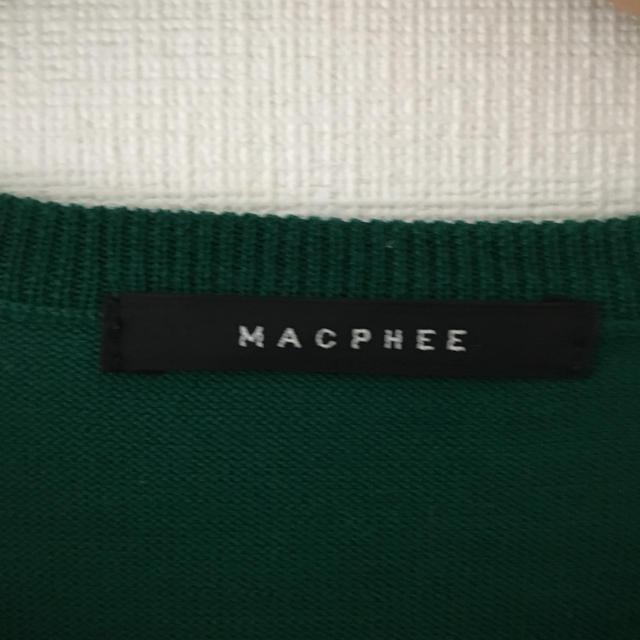 TOMORROWLAND(トゥモローランド)のMACPHEE マカフィー カーディガン 緑 グリーン 美品 レディースのトップス(カーディガン)の商品写真