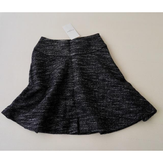 Demi-Luxe BEAMS(デミルクスビームス)の新品 ◆15,400円(14,000円+税) Demi-Luxe スカート レディースのスカート(ひざ丈スカート)の商品写真