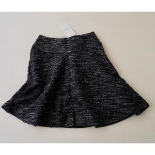 新品 ◆15,400円(14,000円+税) Demi-Luxe スカート
