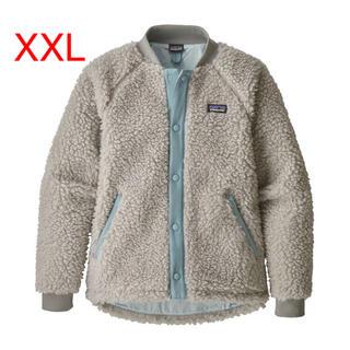 patagonia - ガールズ・レトロX・ボマー・ジャケット XXL