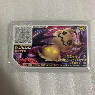 ポケモン - ポケモンガオーレ まぼろしミミッキュ 新品未使用