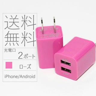 スマホ 充電器 iPhone Android タブレット