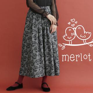 merlot - NEW【merlot メルロー】ピクセルローズ柄ボックスタックスカート