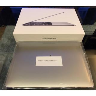 Mac (Apple) - MacBookPro