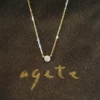 agete - アガット 0.06ct一粒ダイヤモンドのK14ネックレス