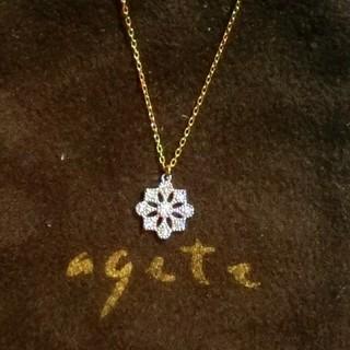 agete - アガット 0.08ctダイヤ付フラワーモチーフのK18ネックレス