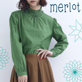 merlot - NEW【merlot メルロー】フリルネック後ろボタンブラウス★グリーン