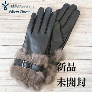 エミュー(EMU)のEMU Australia エミューオーストラリア ファー付き牛革手袋  (手袋)