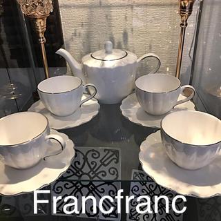 Francfranc - 再入荷❣️Francfrancボーンチャイナ ポット&カップ×4  新品❣️