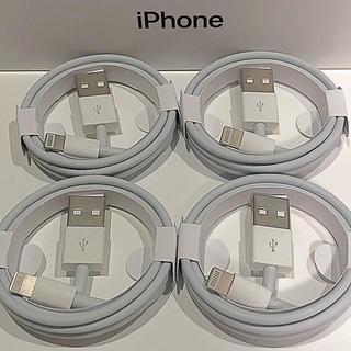iPhone -  純正 ライトニングケーブル 4本