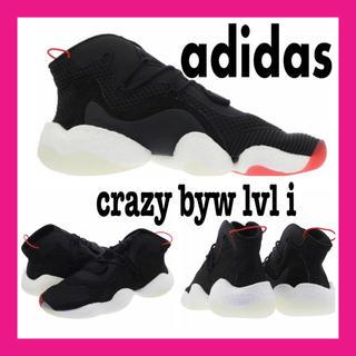 adidas - 新品未使用☆【adidas】CRAZY BYW LVL I  27cm