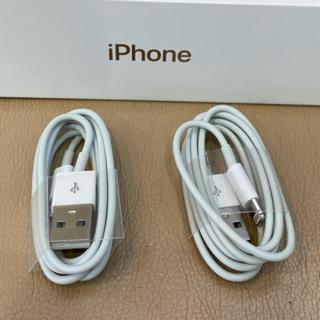 充電器 アイホン 充電ケーブル USBケーブル 2本セット