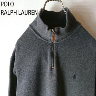 POLO RALPH LAUREN - ポロラルフローレン ハイネック スウェット トレーナー
