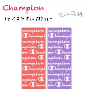 チャンピオン(Champion)のChampion チャンピオン フェイスタオル 2枚(タオル/バス用品)