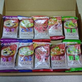 アサヒ(アサヒ)のアマノフーズ  お味噌汁全28食(インスタント食品)