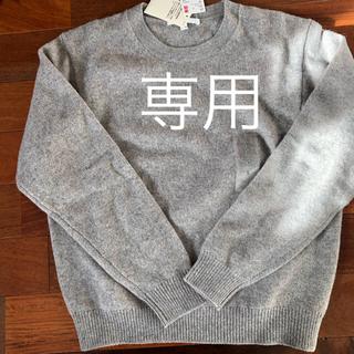 UNIQLO - UNIQLO セーター