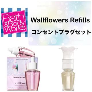 Bath & Body Works - シャンパン ウォールフラワーBath&BodyWorks wallflowers