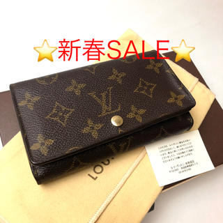 LOUIS VUITTON - 正規品 ルイヴィトン モノグラム コンパクト財布