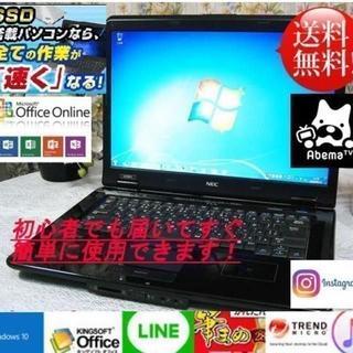NEC - ⛅新品マウス⛳NEC-LL750⛄SSD換装可&windows10で快適安心❗