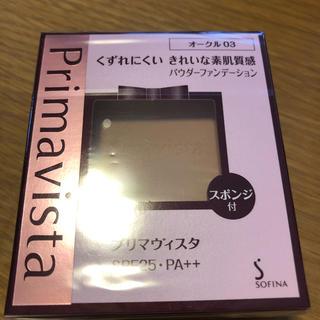 Primavista - 新品プリマヴィスタファンデーションオークル03