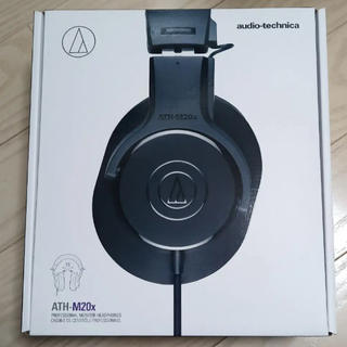 audio-technica - audio-technica ath-m20x