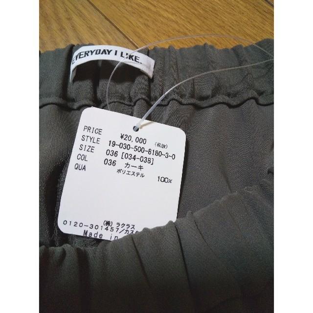 DEUXIEME CLASSE(ドゥーズィエムクラス)のイージーフレアパンツ ドゥーズィエムクラス レディースのパンツ(カジュアルパンツ)の商品写真