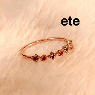 ete - 【エテ】ete*5号*K10*ピーチピンキールビー*ピンキーリング