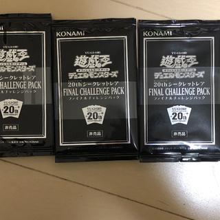 遊戯王 - ファイナルチャレンジパック 帯 24パック
