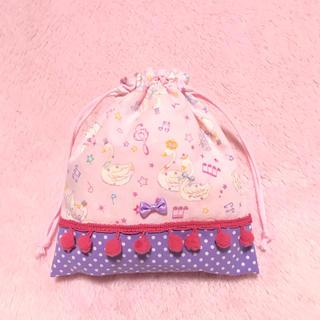 スワン ピンク◆給食袋◆コップ袋◆巾着◆ハンドメイド