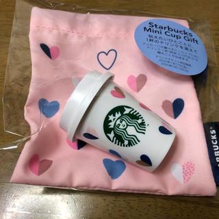 Starbucks Coffee - スターバックス バレンタイン2020