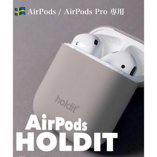 【新品未開封】Holdit AirPods ケース シリコンカバー Taupe