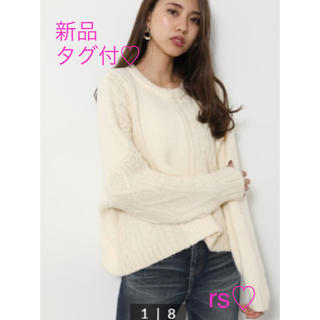 rienda - 新品タグ付き❤️ rienda mix cable Knit TOP