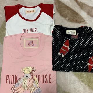 ピンクハウス(PINK HOUSE)のベビー&大人服セット(その他)