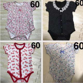 ニシキベビー(Nishiki Baby)のニシキ 半袖ロンパース 4枚セット(ロンパース)