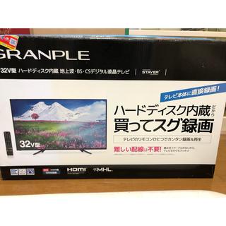 GRANPLE テレビ(テレビ)